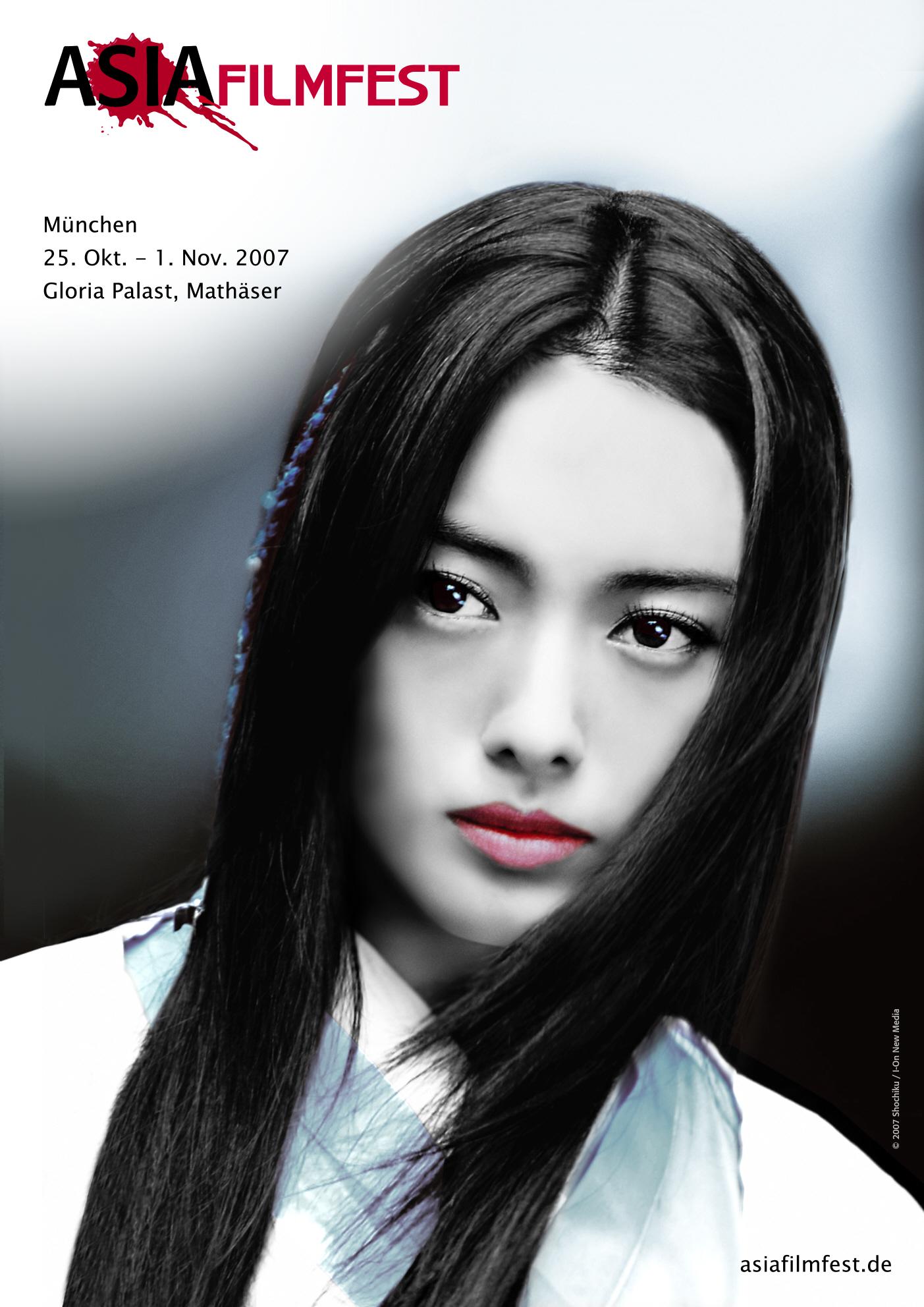 Plakat Asia Filmfest 2007